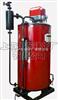 LSS0.1-0.8-Y/Q洗碗机用燃油蒸汽锅炉