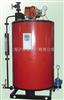 500kg燃油蒸汽锅炉