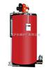 LSS0.3-0.8-Y/Q混凝土保养用燃油蒸汽锅炉