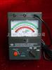 DMH-2520型高压绝缘电阻测试仪