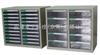 A4S-220-2(20抽)办公文件柜-A4M-210-2(10抽)办公文件柜文件柜