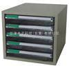 A4S-105-2(5抽)办公文件整理柜-工业办公文件柜文件柜