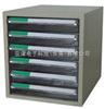 A4S-106-2(6抽)办公文件柜-办公文件整理柜文件柜