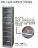 A4M-116-2(16抽)文件整理柜文件柜
