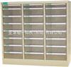 A4S-30731-2(38抽)样品柜工厂样品柜-样板保存柜