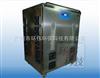 hw-yd-200g臭氧消毒机制药厂车间空气灭菌臭氧发生器