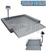 DCS-XC-B不锈钢电子地磅,不锈钢304#电子秤,防腐蚀电子称