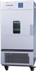 LRH-100CA 低温培养箱