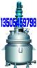 电加热反应釜尺寸