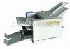 LM502A自动折纸机