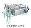 YT6T-6G多功能全自动灌装设备活塞式液体灌装机