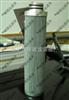 精密液壓濾芯-精密液壓油濾芯-精密過濾器濾芯