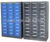 30抽样品整理柜仓库样保管柜-零件柜