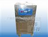 HW-YD--10Gg广州食品车间移动臭氧消毒机