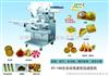 多功能酥饼生产设备厂家