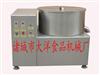 TS认准【大洋牌】-食品脱水机,蔬菜脱水机、脱水机-