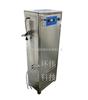 HW-ET制药厂水处理氧气源臭氧发生器