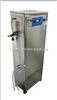 HW-ET深圳水处理臭氧发生器厂家