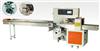 KL-350X钢棉包装机