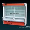冷藏柜|超市冷藏柜|冷藏柜价格|小型冷藏柜|北京冷藏柜
