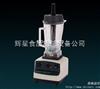 豆漿機|大型豆漿機價格|大型商用豆漿機|大型商用現磨豆漿機|大型全自動豆漿機