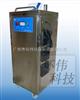 HW-YD移动式臭氧消毒机