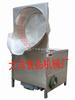 MYZ新型油水分离油炸机、煤加热油炸锅、自动出料油炸设备