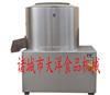 拌粉机|一次放350kg的拌粉机|拌干粉机-山东大洋机械