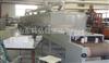 KH-80HMTN10微波蜂窝陶瓷 泡沫陶瓷烘干机