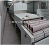 KH-30HMTN6微波纸管蜂窝纸板烘干机