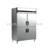 星星冰柜 品牌冰柜 小型冰柜