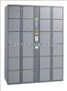 24门投币式智能寄存柜投币式智能寄存柜+电子存包柜