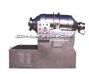 EYH二维维混合机混合机混料机生产厂商
