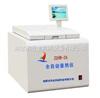 量热仪|自动量热仪|全自动汉字量热仪|煤质分析仪器
