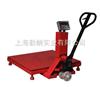 SCS勤酬液压式移动电子地磅秤 上海不锈钢高精度电子叉车秤