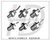 浙江品牌纺织行业压力传感器芯体