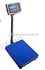 TCS30公斤带电脑接口电子台秤力衡专卖