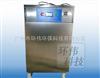 HW-YD-30G食品厂臭氧机,全自动控制臭氧消毒机,车间灭菌机