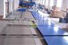 SCS供应高精度电子台秤,移动手推式电子地磅,上海勤酬电子秤价格