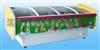 冷冻展示柜(海鲜展示柜/海鲜柜/配菜柜)