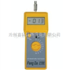 ST-2沙子土壤含水率测定仪厂家价格型号