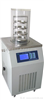 LGJ-12普通型立式冷冻干燥机 生产厂家