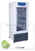 XYL-250血液冷藏箱 生产厂家