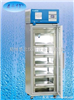 XC-588L血液冷藏箱 生产厂家
