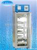 XC-268L血液冷藏箱 生产厂家