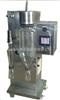HZ-1500喷雾干燥机/小型实验室喷雾干燥设备 厂家包品质
