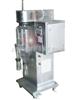 HZ-1500实验型喷雾干燥机(HZ-1500)