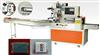 KL-350X水包装机