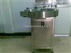 自动理瓶机