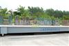 SCS-10吨数字汽车衡,电子地磅秤,北京地磅称SCS-10吨数字汽车衡,电子地磅秤,北京地磅称
